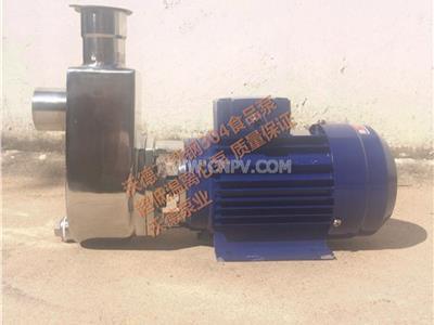 沃德不锈钢低温泵40WD-18\\欢迎您(40WDZ-18)
