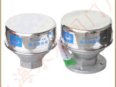 SCZ50-A防静电内螺纹阻火透气帽(SCZ50-A)