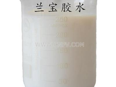 eva专用胶水(LB)