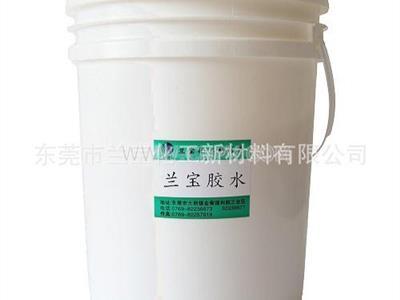 eva胶水(LB)