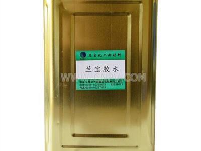 ab树脂胶水(LB)