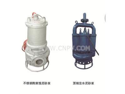 不堵塞潜水大口径泥沙泵厂家(80OSQ50-10-3)