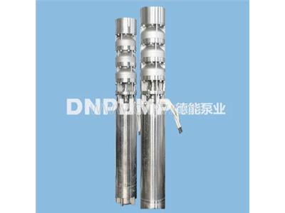 不锈钢深井潜水泵(QJH)