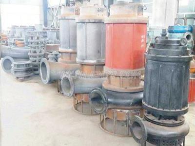 ZSQ潜水渣浆泵配高强搅拌叶轮(ZSQ)