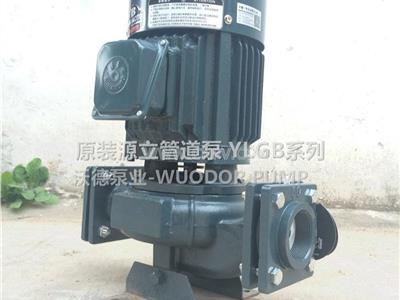 YLGb65-20高楼供水泵(YLGb65-20)