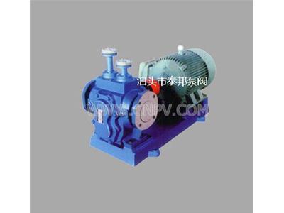 小型轴沥青泵80BWCB-300/0.4(80BWCB-300/0.4)