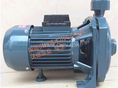 CM-71热水泵(CM-71)