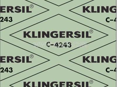 C-4243有机纤维密封垫片(C-4243)