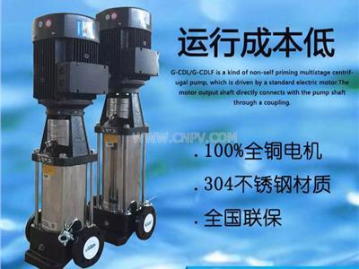 立式多级离心泵不锈钢食品级水泵增压泵(CDLF2-4)