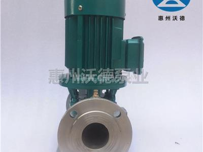 沃德不锈钢低温盐水泵GDF65-160A(GDF65-160A)