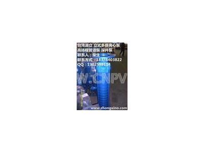 VMP40-5立式多級高樓供水泵(VMP40-5)