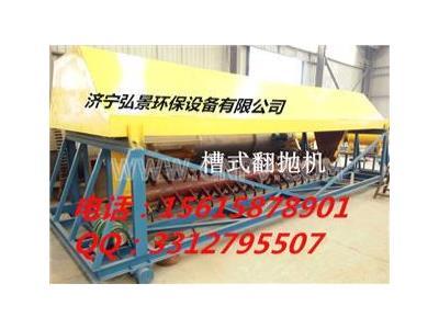 小型翻堆機-廠家產品概述(2132)