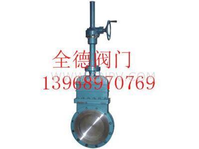 DMZ573H-10C傘齒輪刀形閘閥 D(DMZ573H-10C傘齒輪刀形閘閥 D)