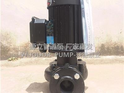 GD50-12泵源立管道泵1.1kw(GD(2)50-12)