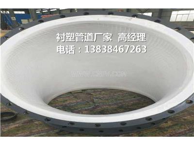 衬塑管件(dn500)