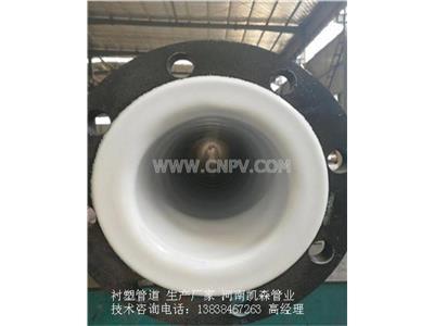 钢衬聚乙烯管道(钢衬聚乙烯管道)