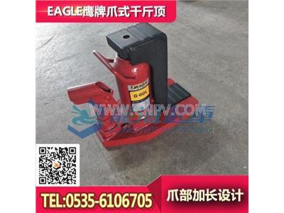 EAGLE爪式千斤頂G-200TL(G-200TL)