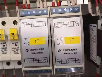 WBV414H29交流电压变送器(WBV414H29)