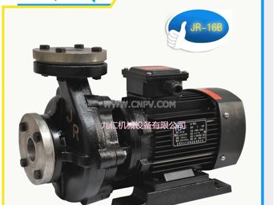 YS-36B耐高温水泵(JR-16B)