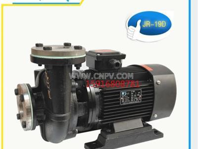 供应高光机水泵(JR-19D)