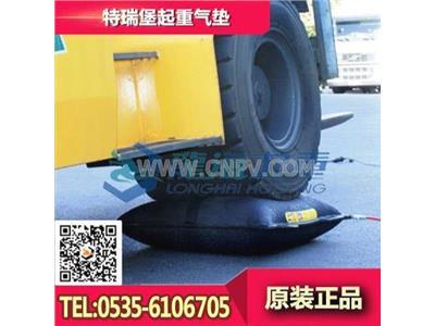 TLB-3起重氣墊 特瑞堡起重氣墊規格(TLB-32)