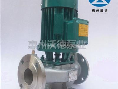 GDF80-100沃德不銹鋼管道泵(GDF80-100(I))