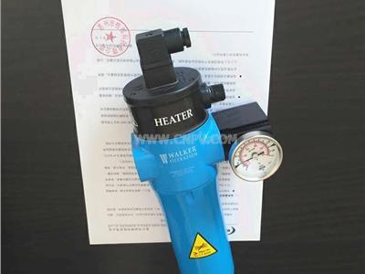 Walker压缩空气恒温加热器A55TH(A55TH,A39TH、A55FTH)