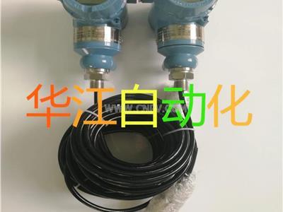 投入式液位变送器(HJ-DBS)