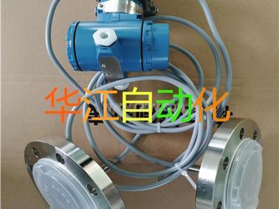 双法兰液位变送器(HJ1151/3351DP/GP)