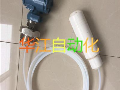 防腐型投入式液位变送器(HJ-FDBS)