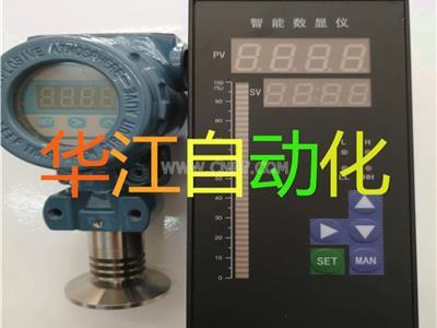 卫生型液位变送器(HJ-YWS)