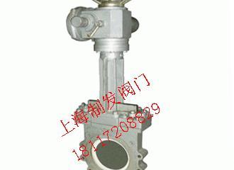 PZ973TC-16C陶瓷電動刀閘閥