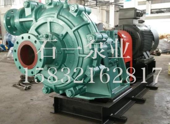 河北渣浆泵 ZGB高扬程渣浆泵 离心渣浆泵 渣浆泵配件