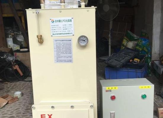 管道结冰结霜安装安特坐立式100kg汽化器 液化气汽化