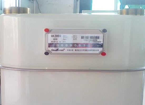 煤气管道专用煤气表工业用型号G10皮膜表