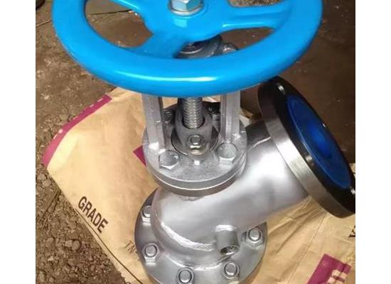 BHG5-89不锈钢上/下展式保温放料阀