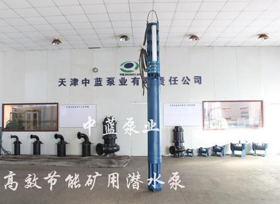 深井潛水泵QJ礦用搶險泵 專業深井泵生產廠家