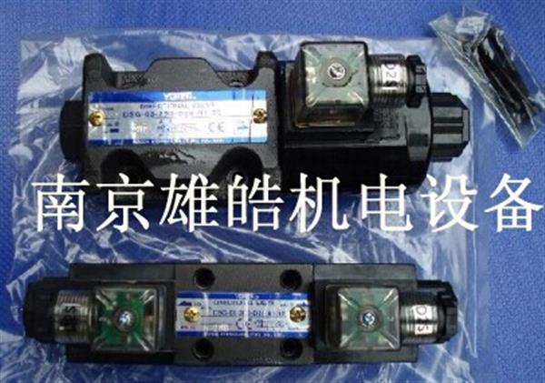 DSG-01-3C2-R110-N1-50油研电磁阀现货甩卖