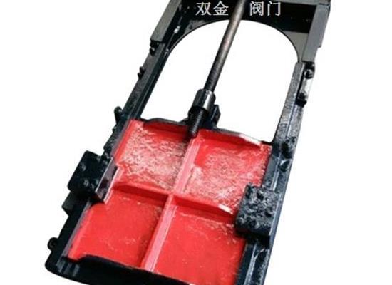 ZAQF暗杠式铸铁镶铜闸门、浙江双金阀门供应