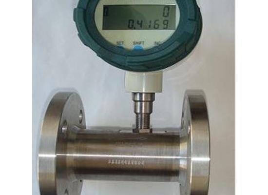 涡轮流量计,液体涡轮流量计,智能涡轮流量计