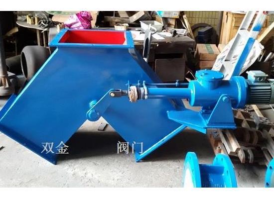 DYFC-II三通分料阀、优质钢焊接结构、浙江双金阀门直销
