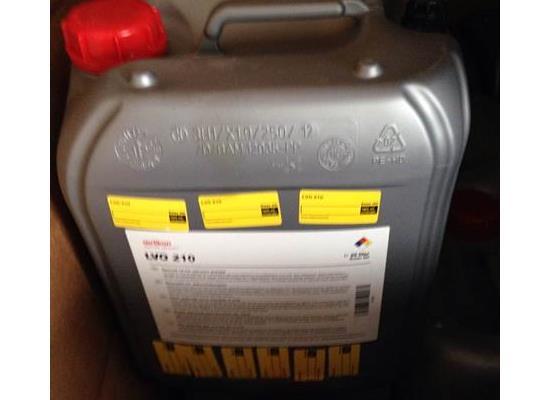 德国原装进口里其乐真空泵油 量大优惠(MULTI-)