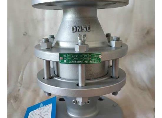 不銹鋼氫氣阻火器品牌廠家出售