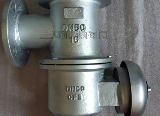 氨水储罐双向呼吸阀