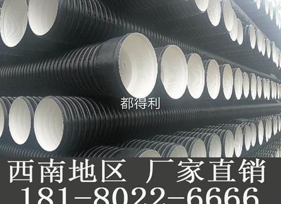 康定甘孜州芒康pe波纹管塑料波纹管管道生产厂家