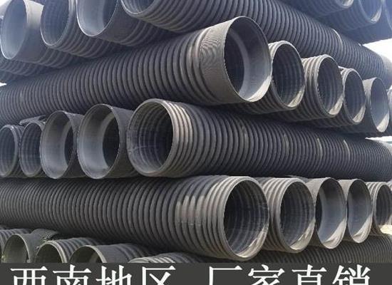 康定甘孜州芒康pe波纹管pe波纹管管道生产厂家