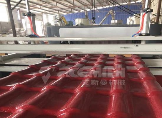 树脂瓦设备厂家、树脂瓦生产线制造商、云南树脂瓦设备厂家造商