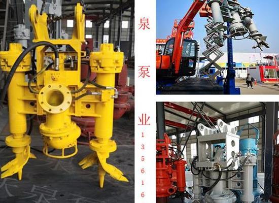 泥漿泵機組 挖掘機 液壓泥漿泵