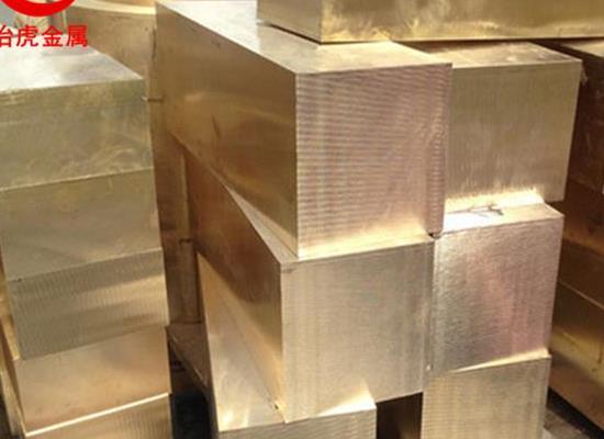 QMn2锰青铜棒国标QMn2锰青铜板