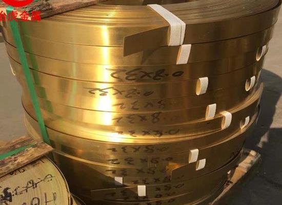 QMn5锰青铜棒料QMn5锰青铜板材